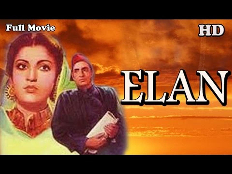 Elan | Full Hindi Movie | Popular Hindi Movies | Mohammad Afzal - Leela Mishra