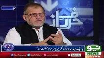 Army Cheif Raheel Sharif Clear Warning to India | Orya Maqbool Jan in Harf E Raaz