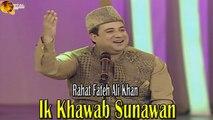 """Ik Khawab Sunawan   Rahat Fateh Ali Khan   Na'at Album: """"Ya Nabi"""""""