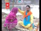 Baba Bikaner To Aya - Punjabi Dharmik Songs - Popular Punjabi Sabad