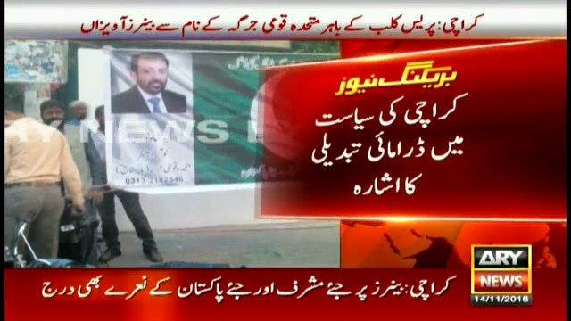 Mysterious banners of 'Muttahida Qaumi Jirga' outside KPC
