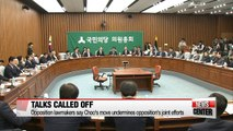Democratic Party abruptly cancels proposed talks with Pres. Park