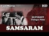 Samsaram | Full Telugu Movie | Popular Telugu Movies | N.T. Rama Rao - Akkineni Nageswara Rao