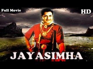 Jayasimha | Full Telugu Movie | Popular Telugu Movies | N.T. Rana Rao - Anjali Devi