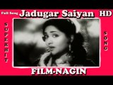 Jaadugar Saiyan Chhod Mori Baiyan | Full HD Song | Lata Mangeshkar - Vaijayanti Mala - Pradeep Kumar