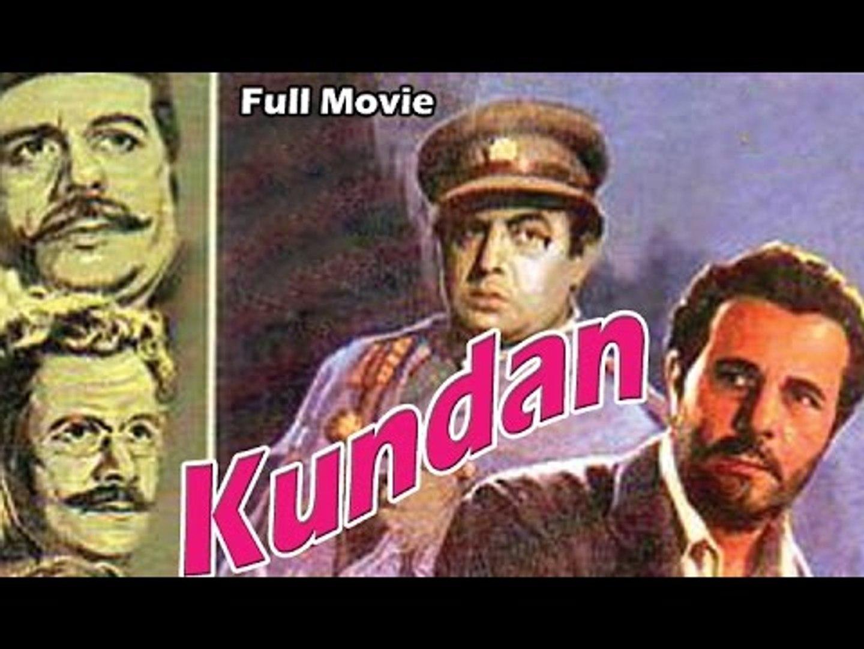 Kundan | Full Hindi Movie | Popular Hindi Movies | Sunil Dutt - Kumkum -  Manorama