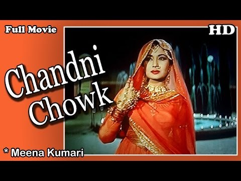 Chandni Chowk | Full Hindi Movie | Popular Hindi Movies | Meena Kumari - Shekhar - Jeevan