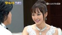 甘味人生第340集璟宣再度出場飾演賴恬婕 第340集片尾預告-勤生和恬婕婚禮(上)
