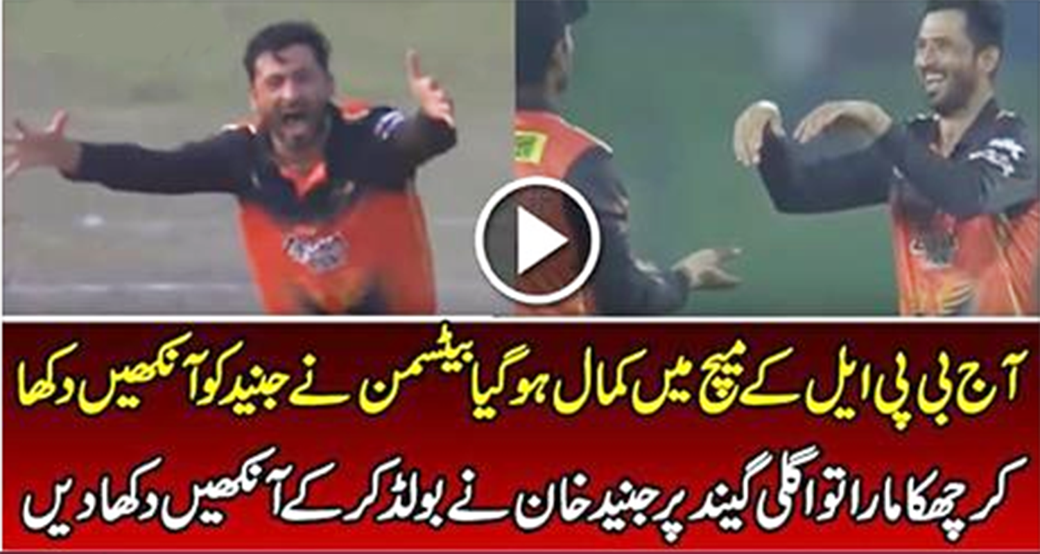 Junaid Khan six and wicket against Imrul Kayes, BPL 2016