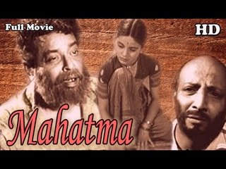 Mahatma | Full Hindi Movie | Popular Hindi Movies | David Abraham - Raj Goswami