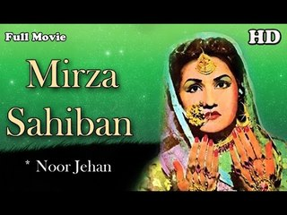 Mirza Sahiban | Full Hindi Movie | Popular Hindi Movies | Noor Jehan - Trilok Kapoor