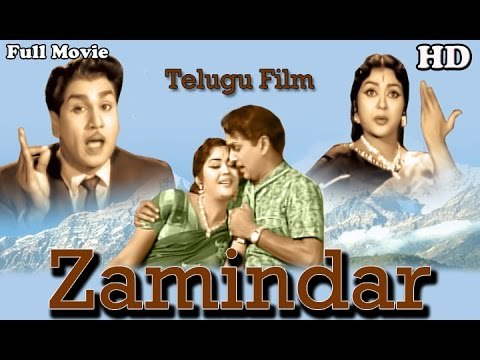 Zamindar | Full Telugu Movie HD | Popular Telugu Movies | Akkineni Nageswara Rao - Krishna Kumari