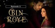 Bin Roye Episode 2 Romantic drama Hum TV Drama | Mahira Khan as Saba Shafiq | Javed Sheikh as Shafiq Rehmat Ali |Humayun Saeed as Irtaza Muzaffar |  Written by Farhat Ishtiaq | Directed by Haissam Hussain Shahzad Kashmiri Momina Duraid| HD