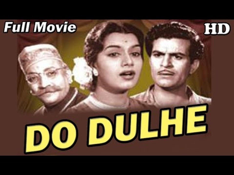 Do Dulhe | Full Hindi Movie | Popular Hindi Movies | David Abraham - Agha,