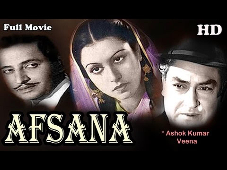Afsana | Full Hindi Movie | Popular Hindi Movies | Ashok Kumar - Veena - Jeevan