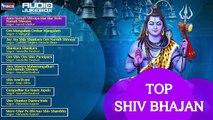 Top 10 Shiv Bhajans   Om Namah Shivaya   Om Mangalam Omkar Mangalam   Shiv Amritwani   Shankaraya