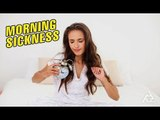 Home Remedies For Morning Sickness | Best Health and Beauty Tips | Lifestyle