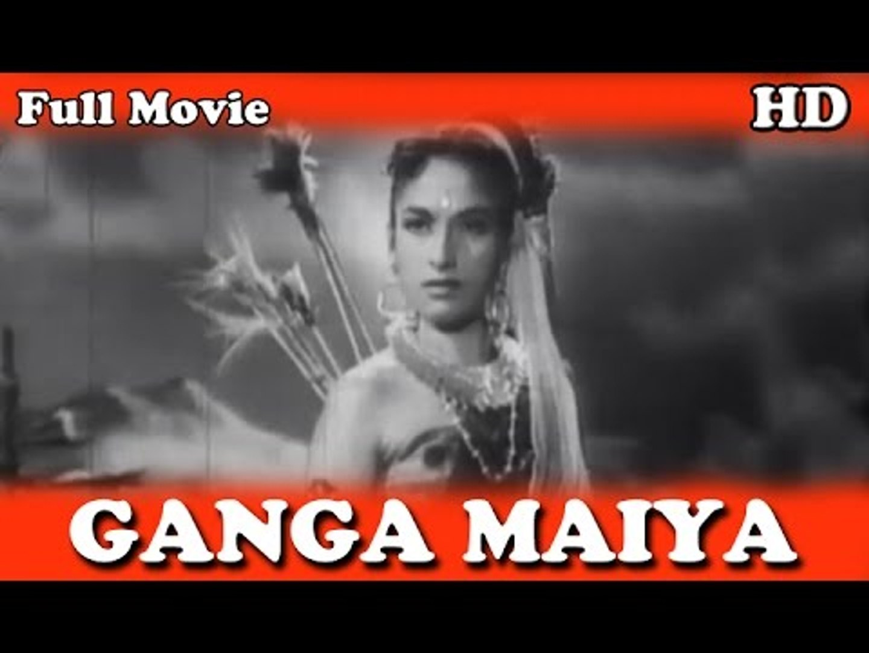 Ganga Maiya | Full Hindi Movie | Popular Hindi Movies | Prem Adib - Sumitra - Asha Mathur - Jeevan