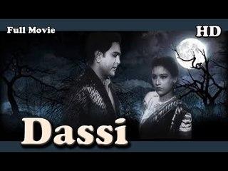 Dassi | Full Hindi Movie | Popular Hindi Movies | Ragini - Najam