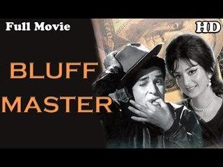 Bluff Master | Full Hindi Movie | Popular Hindi Movies | Shammi Kapoor - Saira Banu