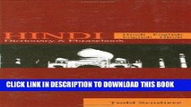 English To Hindi Dictionary Download For Mobile - video dailymotion