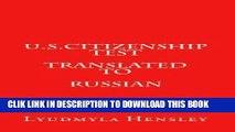 Ebook U.S.Citizenship test translated in Russian: 100 questions  U.S. Citizenship test translated