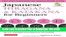 Best Seller Japanese Hiragana   Katakana for Beginners: First Steps to Mastering the Japanese