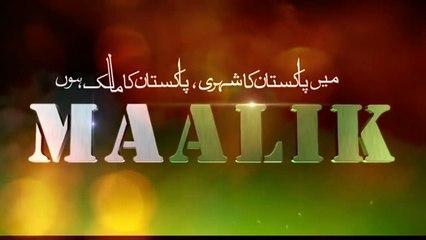 Maalik   Pakistani Movie,Story about Pakistani Corruption by www.Rapiddigital.Pk