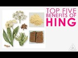 Top 5 Benefits Of Hing - Asafetida | Best Health and Beauty Tips | Lifestyle