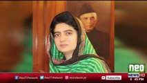 Balochistan First Female Governer Appointed - Latest Pakistan News