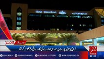 92 News Headlines 09:00 AM - 15-11-2016 - 92NewsHD