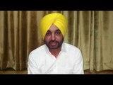 Bhagwant Mann Back in Punjab very soon  and on Aam Aadmi Party Punjab De Lokan Dee Party Hai