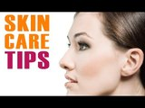 How To Care Your Skin | Home Remedies For Skin Care | Simple Health Home Remedies Tips