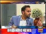 Imran Khan replies to the question of Waseem Badami about Hanif Abbasi's case against Imran Khan