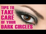 How To Reduce Dark Circles | Home Remedies Eye Care | Simple Health Tips