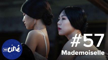 Mademoiselle : la renaissance de Park Chan-wook