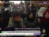 أحوال الفلسطينيين العالقين على معبر رفح بعد قرار السلطات المصرية فتحه لمدة 5 أيام