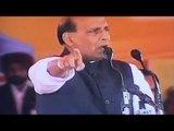 Narendra Modi Fateh Rally | Rajnath Singh | Bharatiya janata party President | Jagraon Punjab