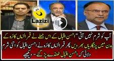 Qamar Zaman Kaira is Nearly Crushed Ahsan Iaqbal Over His Stupid Remarks