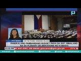 Panukalang pambansang budget para sa 2017, isinalang na sa plenary deliberations ng Kamara