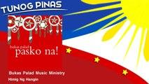 Bukas Palad Music Ministry - Himig Ng Hangin
