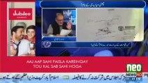 Yeh Imran Khan ka koi farz hai ke woh inki corruption nikalay, Imran Khan tu is qaum per ehsaan ker raha hai - Orya's detailed analysis on Panama case