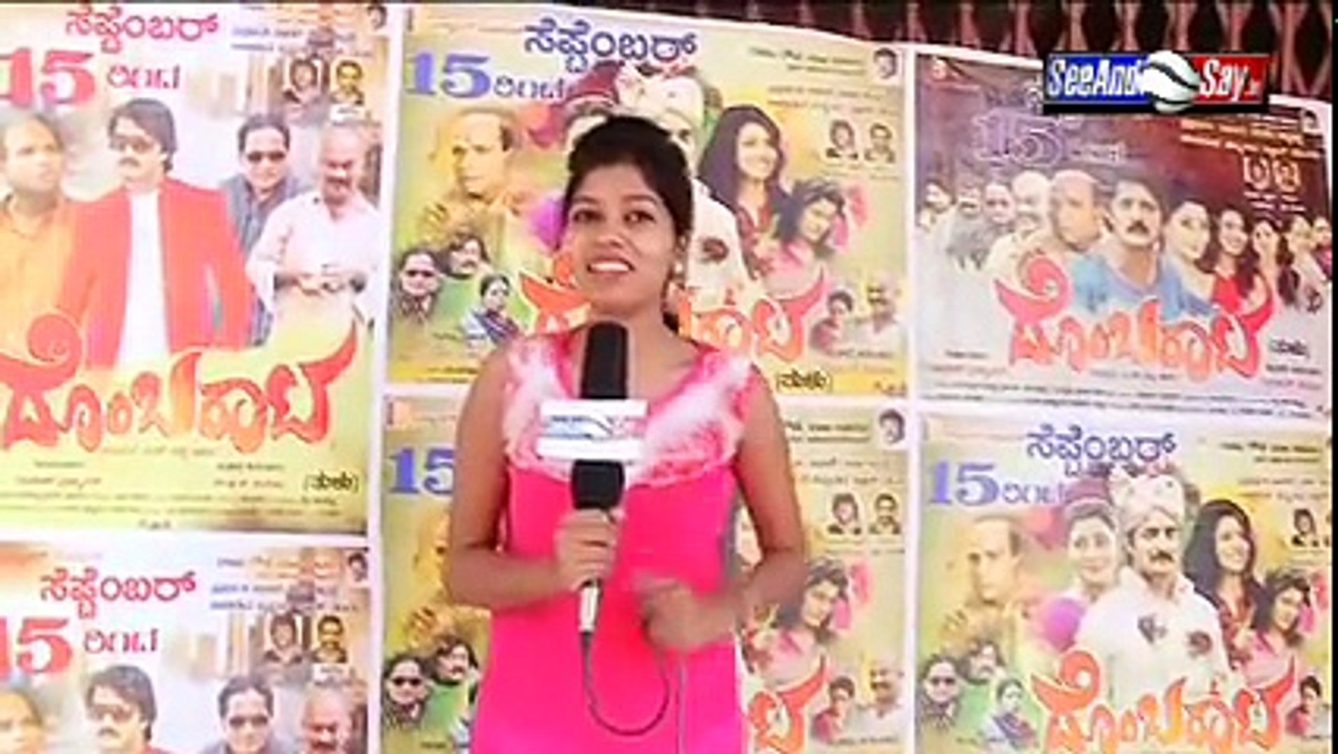 Dombarata -- Tulu Movie -- Released. A Big Thumbs Up From The Audience