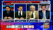 Where is their discrepancies in purchase of London flats? Arif Hameed's criticism