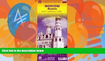 Big Deals  Moscow Russia 1:12,500 Travel Map (International Travel City Maps: Moscow)  Best Seller