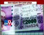 """Sonam Gupta Bewafa Hai"" Trending on Social Media-TV9"