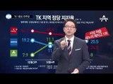 경북 구미시, '박정희 대통령 99회 탄신제' 개최 _채널A_뉴스TOP10