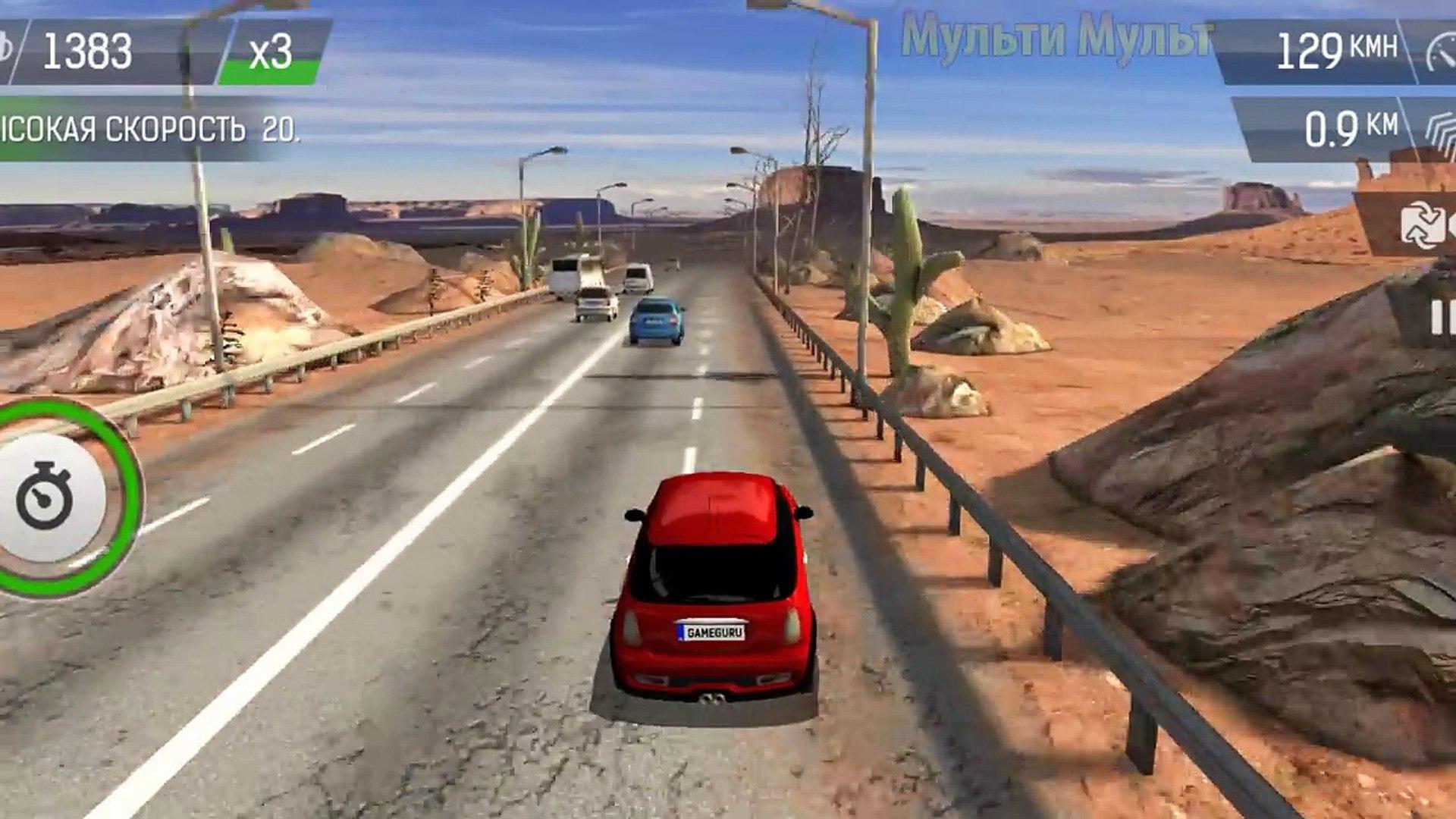 Игра как мультик - игры для детей про машинки - Cartoon about cars (Racing Fever )
