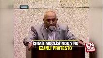 İsrail Meclisi'nde yine ezanlı protesto