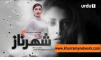 Shehrnaz Episode 3 on Urdu1 in HD 16th November 2016